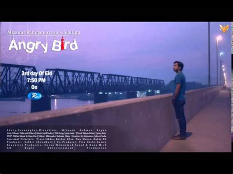 Obhiman amartahsan mp3 album free download osthir: profound